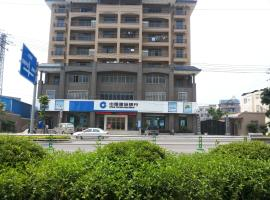 Changle Xinyue Apartment