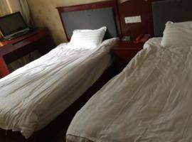 Huang Cheng Men Inn, Zhongxiang (Huji yakınında)