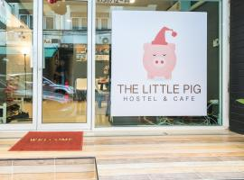 The Little Pig Sukhumvit