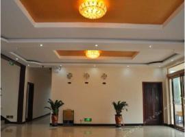Dengtaijia Holiday Hotel, Liyuangou (Xingdian yakınında)