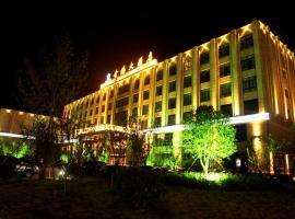 Changxing Golden Hotel, Changxing (Shigugang yakınında)