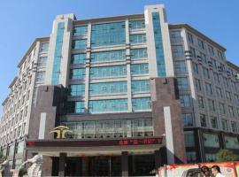 International Hotel Yuan'an, Yuan'an (Dangyang yakınında)