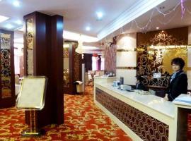 Lanzhou Xiyu Kaida Hotel, Yongdeng (Minhe yakınında)
