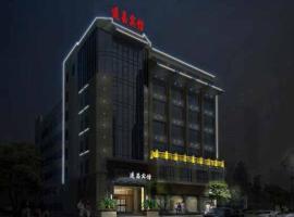 Suichang Hotel, Suichang