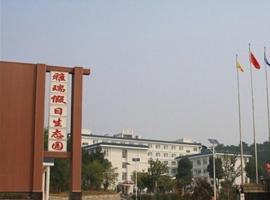 Yarui Holiday Garden Hotel, Guangshui (Guangshui yakınında)