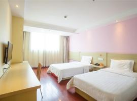 7Days Inn Guangzhou Huadu North Railway Station 2nd