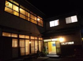 Minshuku Segawa, Nanao (Kōda yakınında)