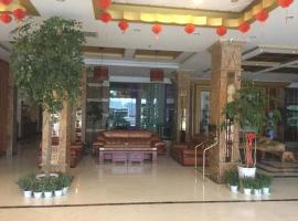 Tianmen Luyu Hotel, Tianmen (Qianjiang yakınında)