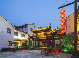 Liyang Tianmuhu Nanshan Zhuhai Inn, Liyang (Songlin yakınında)