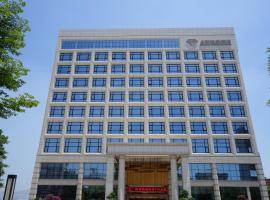 Duoleng Hotspring Hotel, Zhangzhou (Jiaomei yakınında)