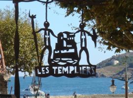 Hôtel des Templiers, Коллиур
