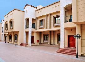 Auris Alfanar Villa & Private Pool