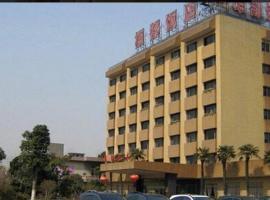 Xiong Du Hotel, Jiangdu (Tai'an yakınında)
