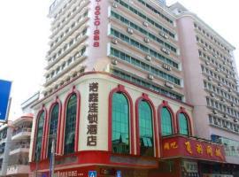 Loft Inn Shaoguan Shazhouwei Branch, Shaoguan (Fucheng yakınında)