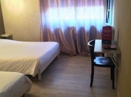 L'Excess Hotel, Вьерзон (рядом с городом Theillay)