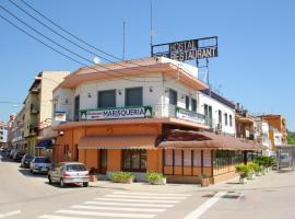 Hostal Can Blanco, Сан-Жульян-де-Рамис (рядом с городом Саррья-де-Тер)