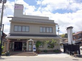 Hanagoyomi