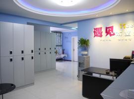 Xi'an Meet Capsule hotel