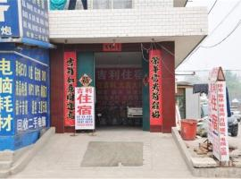 Jili Guest House, Shijiazhuang (Luancheng yakınında)