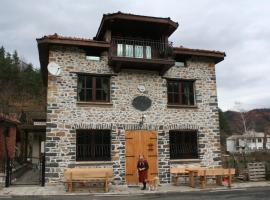 Guest House The Jolly House, Arda (Bilyanska yakınında)