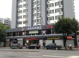 Loft Inn Shaoguan Qujiang People Park Branch, Shaoguan (Hedong yakınında)