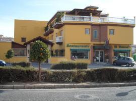 Hotel El Doncel, Atarfe