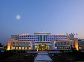 Xinjiang Tianyuan Hotel, Ürümqi (Diwopu yakınında)