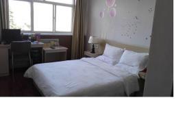 Yangcheng Beiliu Muxin Express Hotel, Yangcheng
