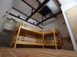 Santana Guest House Kyoto