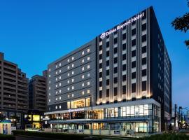 Daiwa Roynet Hotel Tokushima Ekimae, Токусима