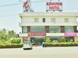 Adhunik Hotel Behror, Behror (рядом с городом Kot Pūtli)
