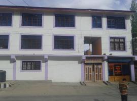 Saqi Hotel And Restaurant Kargil, Kargil (рядом с городом Pashkyum)