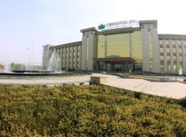 Tianyu Runhua International Hotel, Tai'an (Manzhuang yakınında)