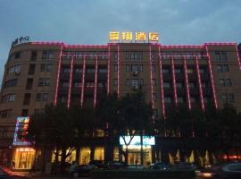 Shunxiang Hotel, Lin'an (Sanxikou yakınında)