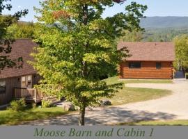 Muddy Moose, Morrisville (in de buurt van Eden Mills)