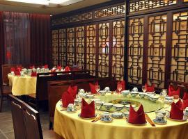 Yuehezhuang Hotel, Xinxing (Shuitai yakınında)