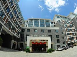 Kaixuanmen Hotel, Jinggangshan (Jinggangshanchachang yakınında)