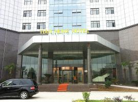 Tian Heng Hotel, Hanchuan