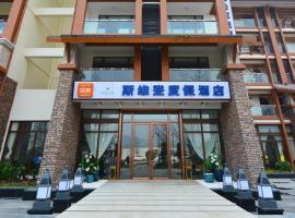 Tujia Sweethome Holiday Hotel Qingcheng Shanju, Jiezi Ancient Town (Huaiyuan yakınında)