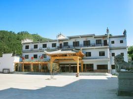 Yaoli Holiday Hotel, Fuliang (Siqian yakınında)