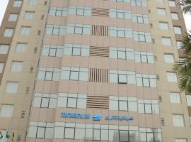 Continental Inn Hotel Al Farwaniya, Kuwait (Near Al Jahra)