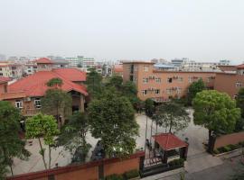 Zhongshan Huajie Garden Hotel, Zhongshan (Nanlang yakınında)