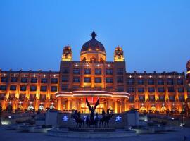 Shengtai International Hotel, Huanghua (Langtuozi yakınında)