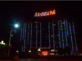 Nancheng Hongxin International Hotel, Nancheng (Wulizhuang yakınında)