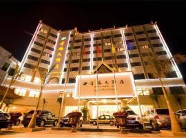 Puer Jinfeng Hotel, Simao (Pu'er yakınında)