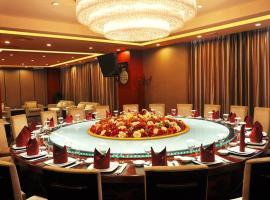 Yanyang Tianxin Jingchu Hotel Huanggang, Huanggang (Quelingzui yakınında)