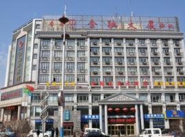 Financial Building Hotel, Qitaihe