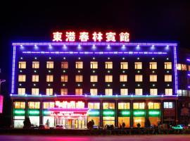 Donggang Chunlin Hotel, Donggang (Xibeitian yakınında)