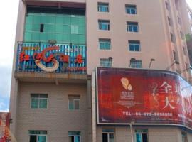 Honghe Hotel, Gejiu (Mengzi yakınında)