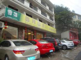 Damingshan Yuanyue Villa, Lin'an (Yuguang yakınında)